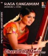 Tamil Film Music Audio CD