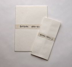 Deckle Edged Handmade Correspondence Stationery
