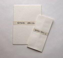 Deckle Edged Handmade Paper Envelopes