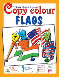 My Easy Choice Copy Color Flag