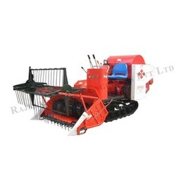 Mini Combined Harvester