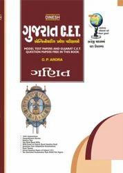 Guj. CET Mathematics (Guj)