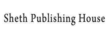 Sheth Publishing House