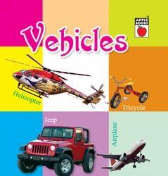My Soft Wonder - Vehicles
