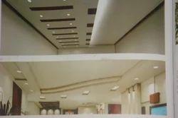 ceiling-panels-250x250.jpg