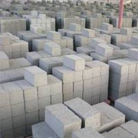 Siporex Bricks