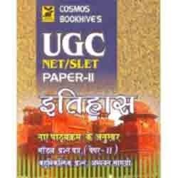 UGC+NET%2FSLET+Itihaas+Paper-II