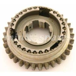 Sliding gear Outer Only