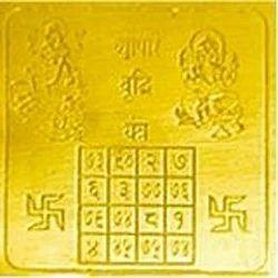 Vyaapar Vruddhi Yagna
