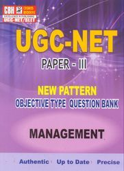 New Pattern UGC-NET Management Paper-III Book