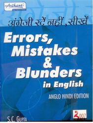 Errors Mistakes Blunders In English Anglo Hindi Edition