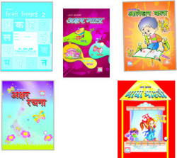 Hindi Medium Books