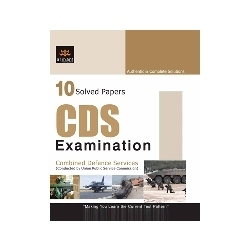 Solved Papers & Mock Tests.