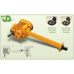 rotavator gear box multi speed