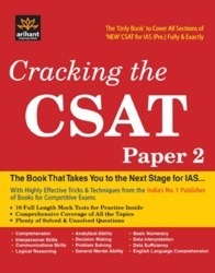 IAS CSAT Guides