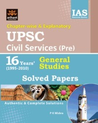 IAS Chapterwise Solved Papers