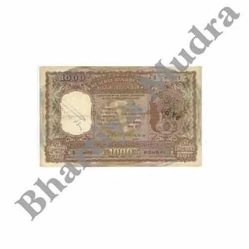 1000 Rupee Note