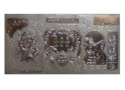 Silver note - Rs.100