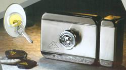 electronic lock intelligent lock motor lock