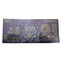 Silver Currency Note