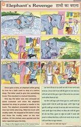 Elephants Revenge For Moral Story Chart
