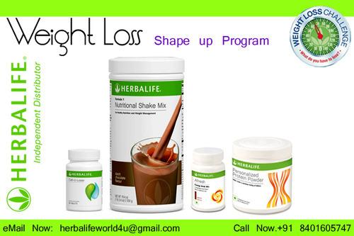 Weight Loss Product - Best Weight Loss Product, Best Weight Loss Management Products, Best Weight Loss Diet and Best Weight Loss