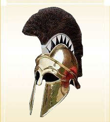 Trojan Brass Helmet