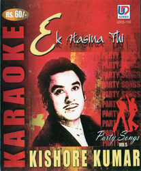 Kishore Kumar- Party Songs- Karaoke-Vol-5