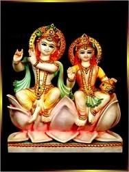 Radha Krishna Sculptures - Ka-2074
