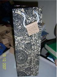 Silk Screen Printed Wine Bottle Bags With Paisley Design