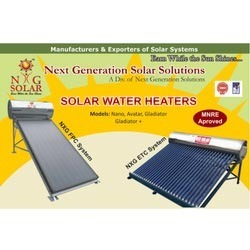 Solar Water Heaters (Domestic / Commercial)