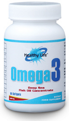 Omega 3 Deep Sea Fish Oil Concentrate