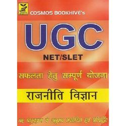 UGC+Rajniti+Vigyan