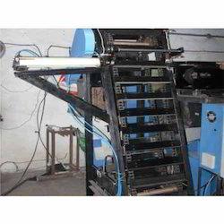 Auto Conveyor System