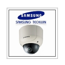 SND-560 High Performance WDR Network Dome Camera