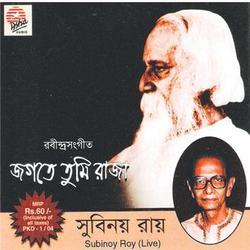 Jogote Tumie Raja Audio Cd