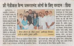 Medical Camp for Needy People