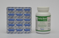 Renal Supplement