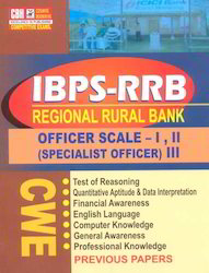 IBPS-RRB Regional Rural Bank Officer Scale-I II