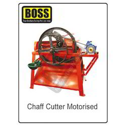 Motorised Chaff Cutter