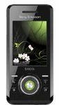 Mobile (S500i)
