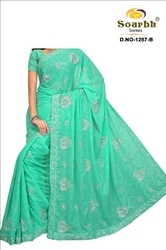 Green Georgette Work Sarees (1257-B)