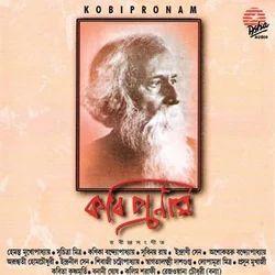 Kobi Pronam Audio CD