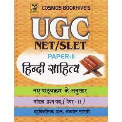 UGC+NET%2FSLET+Hindi+Shahitya+%28Literature%29+Paper-II