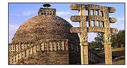 Sanchi Tour Travel