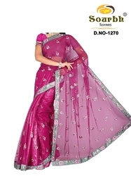 Party Wear Sarees (1270)