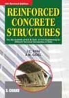 Reinforced Concrete Structures For The Students Of B ED