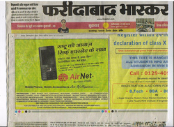 Airnet Mobile In Local Newspaper.