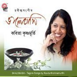 Bhalobashi Audio Cd