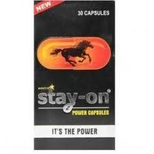 Stay On Capsule